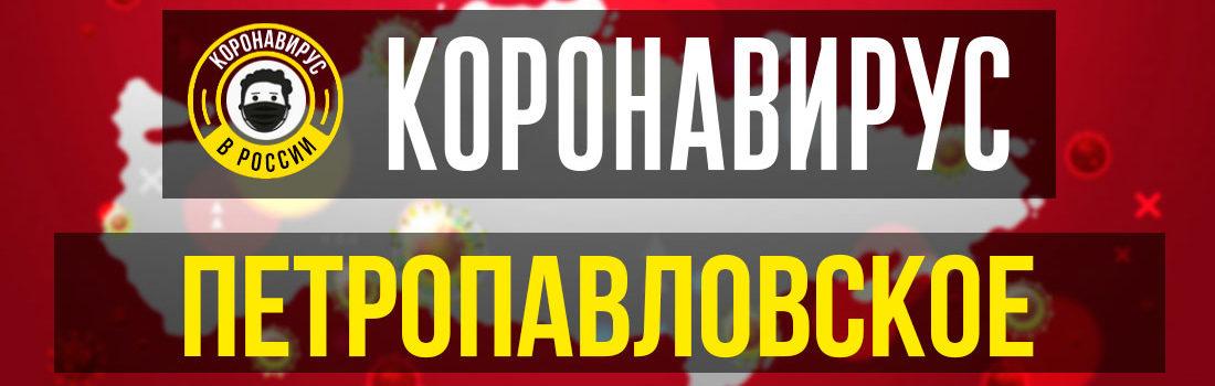 Павловск заболевшие коронавирусом: сколько зараженных в Павловске